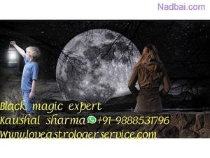 BLACK MAGIC SPECIALIST- MONEY SPELLS  +91-9888531796
