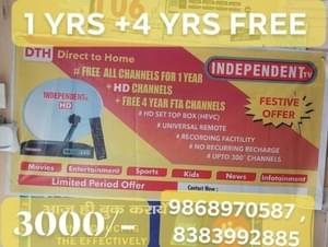 INDEPENDENT TV DTH SERVICE HD SET OF BOX 1YRS +4 YRS